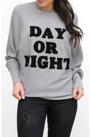 Day Knit - Grey